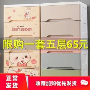 塑料五斗抽屜式收納柜寶寶衣柜嬰兒童整理收納箱玩具多層儲物柜子