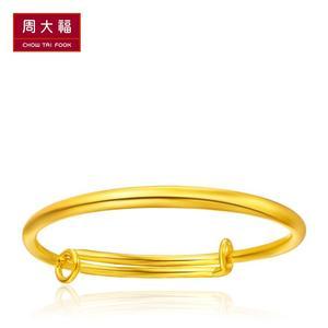 周大福儿童首饰足金黄金儿童手镯计价F217559