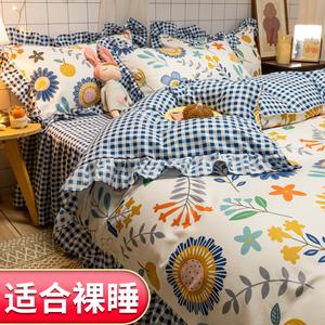 床裙床單四件套ins北歐小雛菊少女一米五床上用品公主款小花被套