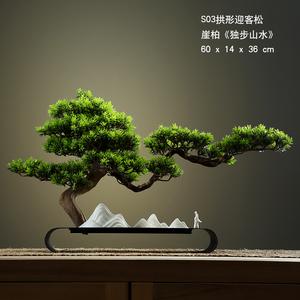 創意辦公室擺件新中式風化木迎客松客廳書房玄關裝飾品擺設工藝品