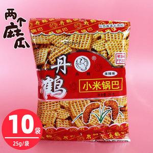 丹鹤小米锅巴陕西特产西安25g 65g 10袋麻辣味袋装80后零食怀旧