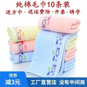 10條裝毛巾批發純棉手巾整箱廠家直銷家用大人洗臉結婚白事回禮盒