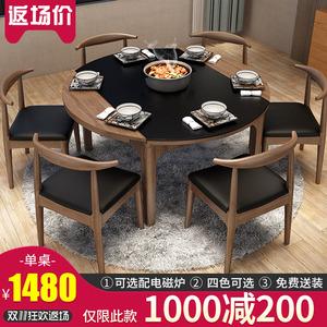 火燒石餐桌椅組合圓桌伸縮折疊飯桌現代簡約家用小戶型實木餐桌