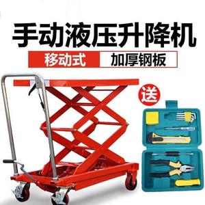 手柄式雙油缸升降臺貨梯高效液壓腳踏多功能拖車工廠升降平臺車