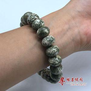 海南元宝籽原生态青花瓷绿皮 13 14 15mm 未脱脂阴皮玄月苹果手串