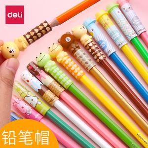 得力铅笔套铅笔帽可爱卡通保护套延长器小学生公主笔冒笔盖透明短铅笔头盖接笔器儿童幼儿园加长器创意防啃咬