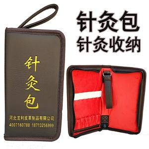 中医用 特大号针灸包 针炙器械包 针炙包 针灸夹 可装5寸针/针包