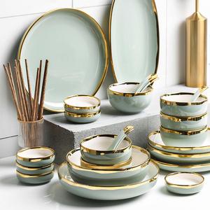 輕奢餐具套裝金邊歐式家用碗盤碗碟組合套裝酒店會所金邊陶瓷餐具