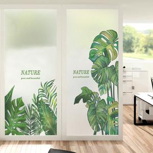 北欧绿植磨砂浴室卫生间推拉门透光不透明防走光窗户玻璃贴纸贴膜
