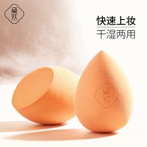 蛋蛋粉撲海綿美妝蛋不吃粉干濕兩用葫蘆氣墊超軟蘑菇彩妝蛋化妝蛋