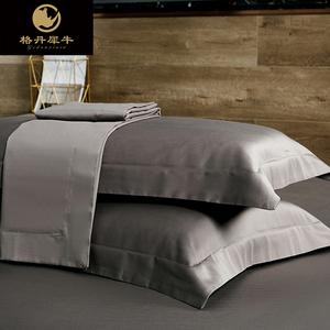 80支全棉純棉枕套一對裝成人純色單人枕用酒店雙人加厚枕頭枕芯套