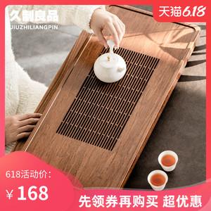 重竹茶盤大號家用日式茶臺簡約整塊茶海排水蓄水式竹制托盤長方形
