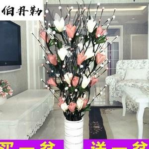 塑料花大盆栽 大厅仿真干花花束假花客厅落地摆件室内玄关大装饰