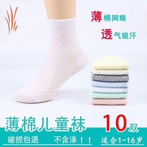 儿童袜子夏季薄款小白男孩女孩白袜可爱百搭防臭夏天小孩男女女童