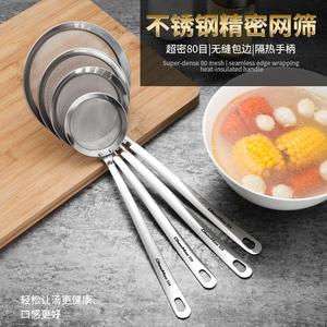 304不锈钢漏勺火锅捞油勺过滤网筛家用厨房超细豆浆过滤网捞泡沫