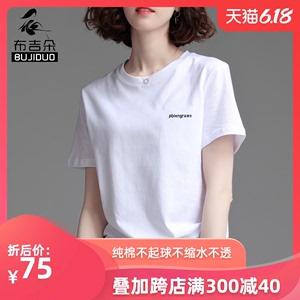 網紅t恤女 2020新款韓版寬松丅體桖時尚短款白色純棉短袖全棉上衣
