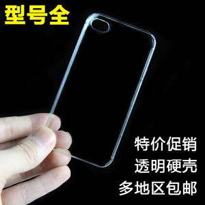 OPPO R805手机壳A617保护套T703透明壳U705T硬壳A613外壳R831S套
