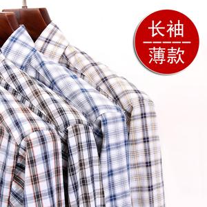 中年男士春夏商务长袖衬衫爸爸装加大码格子宽松休闲薄款衬衣