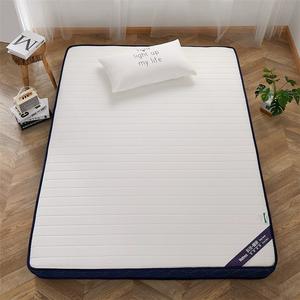 乳膠床墊軟墊家用記憶棉1.2米宿舍單人學生海綿榻榻米席夢思加厚