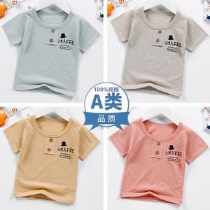 男女童純棉短袖寶寶T恤中小童圓領打底衫上衣嬰幼兒夏裝A類薄休閑