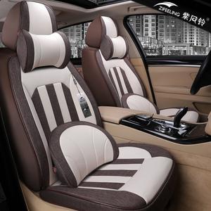 高檔亞麻定制坐墊沃爾沃T5運動版C30S60專車專用定做全包汽車座套