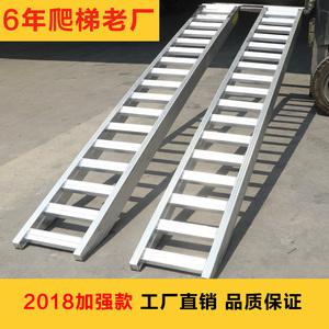 铝合金叉车专用上下车爬梯,挖掘机上下车跳板,收割机铝合金桥板