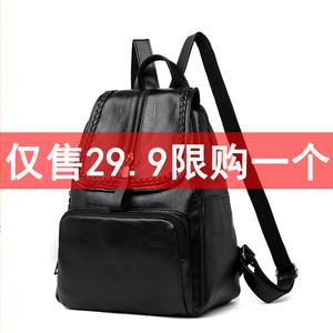 双肩包女士2019新款韩版百搭潮背包包软皮休闲时尚旅行大容量书包