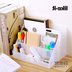 日本2019like-it日本進口桌面收納盒塑料加厚儲物盒辦公用品文具