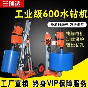 500型工業工程臺式電動水鉆機大功率鉆孔機空調開孔機水磚打洞機