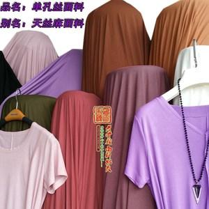 针织棉布料天丝麻弹力薄款单孔丝面料宝宝衣服夏季裙子T恤布料
