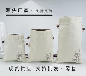 抽繩束口小布袋子首飾絨布袋文玩核桃佛珠收納袋錦囊袋手串包定制