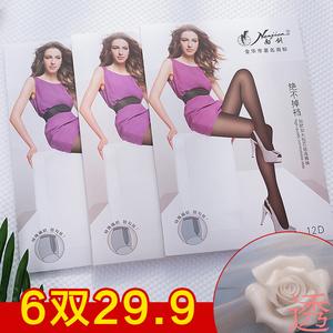 6雙南劍12D超薄加檔加大包芯絲防勾絲襪女薄款夏隱形連褲襪打底襪