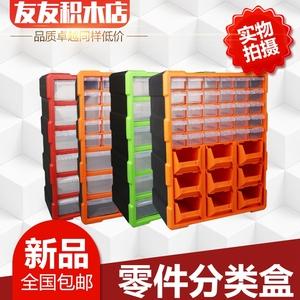 樂高塑料工具盒螺絲元件零件收納盒抽屜組合式分類收納柜廠家直銷