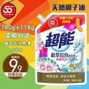 超能袋装洗衣液补充替换装家庭装植翠低泡天然皂液手洗机洗正品香