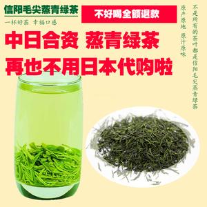 新品包邮 中日合资 蒸青绿茶 煎茶 玉露茶 出口日本韩国 100g散装
