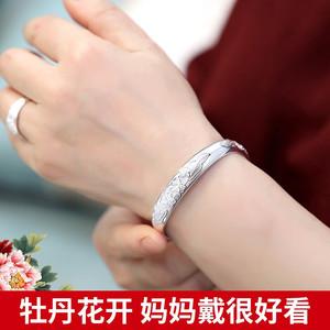 金六福银手镯女纯银镯子送妈妈生日礼物999足银饰品女士银手环
