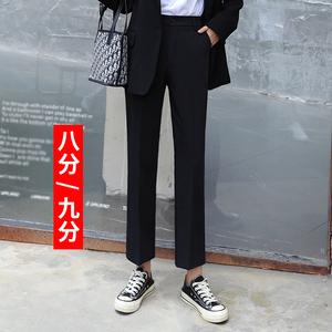 小個子150cm八分西裝褲女黑色職業上班工作高腰直筒垂感9分正裝褲