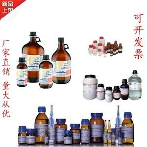 科研试剂 D-天冬氨酸D-天门冬氨酸D-Aspartic98%25g/瓶含票