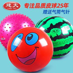 兒童嬰兒寶寶球類玩具拍拍彈力西瓜小皮球幼兒園專用幼兒皮球歲
