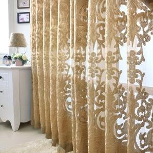 奢华情调*现代品质欧式定制窗帘窗纱布料客厅餐厅阳台成品 布蝶轩