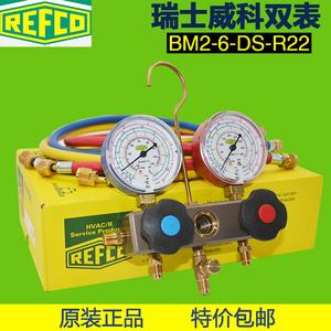 进口Refco瑞士威科压力表组BM2-6-DS-R22/R410AR32空调冷媒雪种表