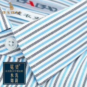巴豹男士秋冬季衬衫男定制冕烫条纹时尚加肥加大码胖子衬衣男肥佬