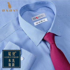巴豹秋冬季男士商务蓝条纹休闲长袖衬衫男加肥加大码定制款衬衣男