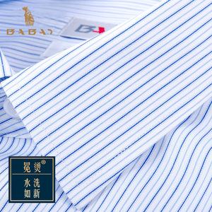 巴豹秋冬男士DP冕烫蓝条纹长袖衬衫男定制加肥加大码特大码衬衣