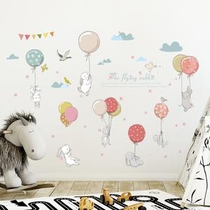 墙贴ins可爱少女心墙纸自粘卧室温馨墙上贴纸女孩房间装饰品贴画