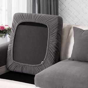 沙发套罩全包四季万能套沙发笠罩巾沙发垫套布艺北欧棉麻套子定做