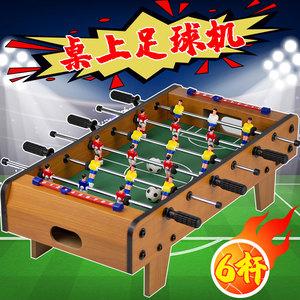 桌上足球機桌面兒童玩具男孩成人雙人親子手動桌式游戲臺生日禮物