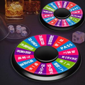 喝酒游戲道具KTV酒吧夜店休閑娛樂用品夜光輪盤酒桌玩具轉盤游戲