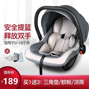嬰兒提籃車載推車兩用多功能手提汽車嬰兒床搖籃帶嬰幼兒手拎小孩