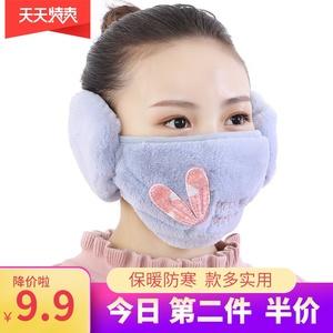 秋冬季女士口耳罩一体护耳卡通户外防寒加厚口罩保暖二合一耳套